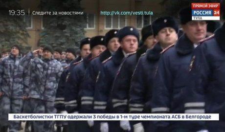 Россия 24 Тула. Эфир от 07.11.2019