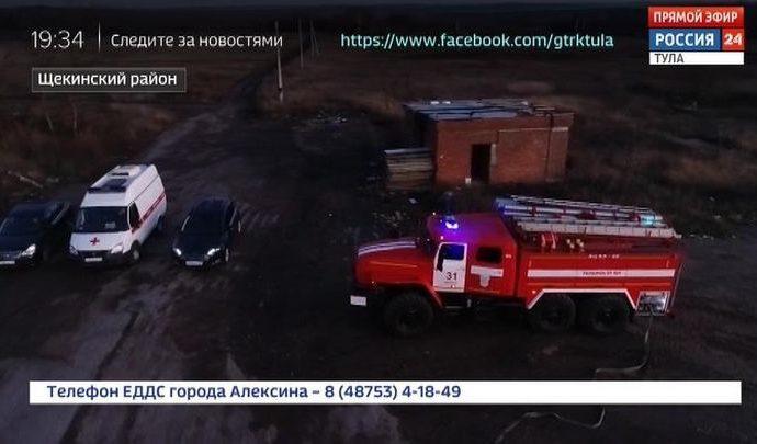 Россия 24 Тула. Эфир от 15.11.2019