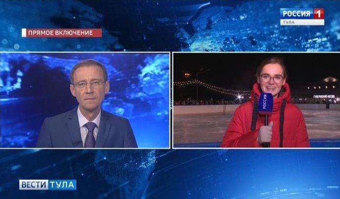 Вести Тула. Эфир от 15.11.2019 (20.45)