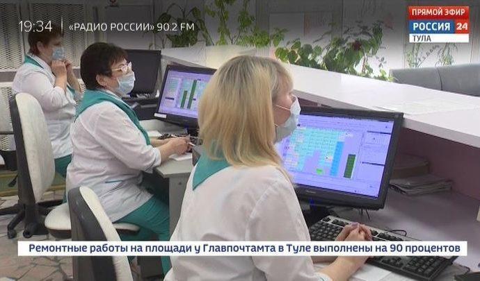 Россия 24 Тула. Эфир от 19.11.2019