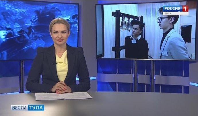 Вести Тула. Эфир от 19.11.2019 (20.45)