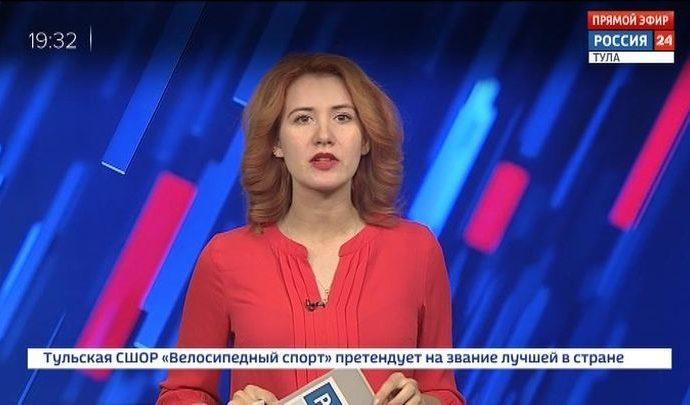 Россия 24 Тула. Эфир от 20.11.2019