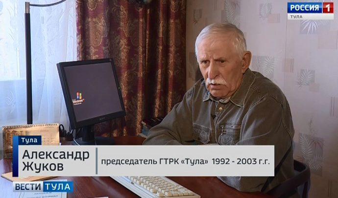 Александр Жуков: посмотреть телевизор это совсем не то, что телевидением руководить