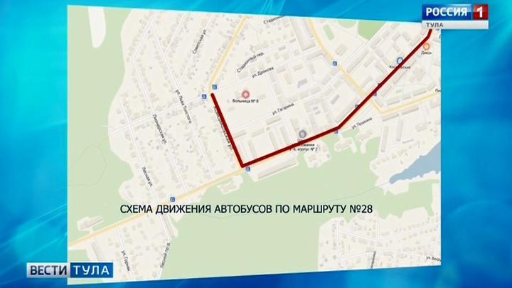 В Туле изменился маршрут автобуса №28