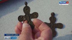 Вблизи Епифани археологи обнаружили сотни старинных предметов