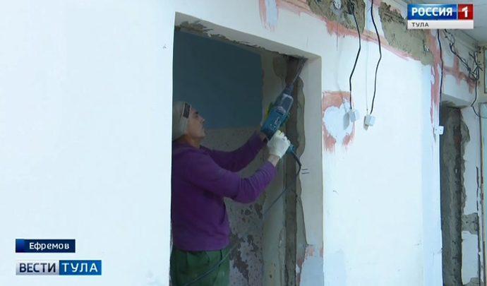 Капремонт отделения ефремовской больницы обещают завершить в декабре