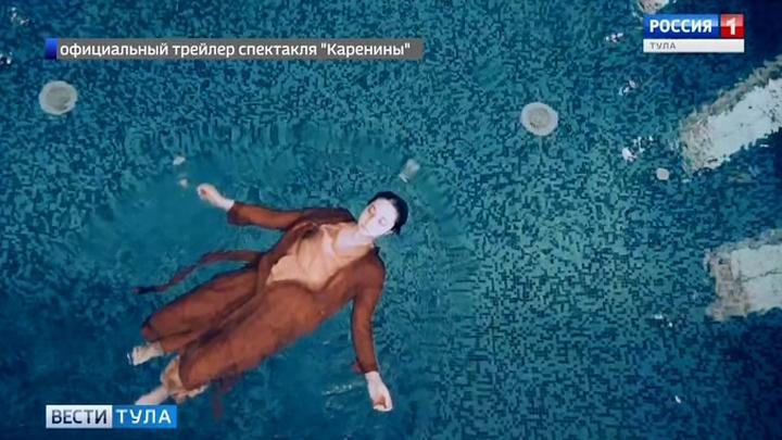 Спектакль тульского театра попал  в long-list «Золотой маски»