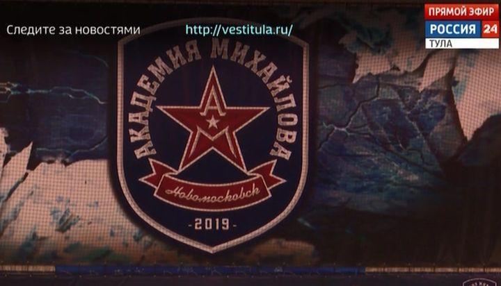 Хоккеисты «Академии Михайлова» одержали две победы в матчах первенства НМХЛ