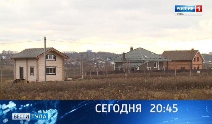 Анонс вечернего выпуска «Вести-Тула». 12.11.2019