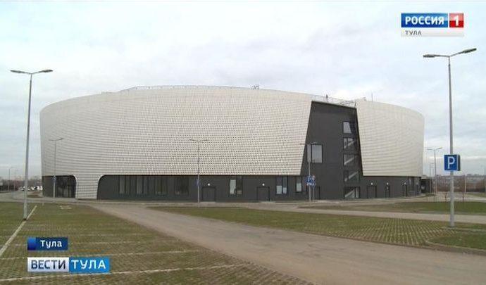 Ледовая арена в Туле будет открыта в начале 2020 года