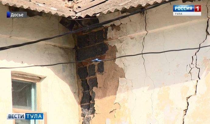 Продолжат ли в Тульской области переселение из аварийного жилья?