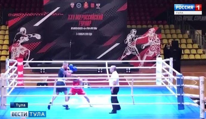 На «Гран-при Тулы» регион представляют семеро боксёров