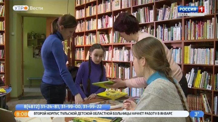 В Туле стартует детский книжный фестиваль «Миры под обложкой»