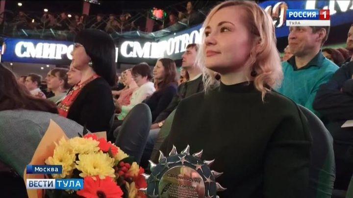 Журналистка ГТРК Тула стала победителем всероссийского конкурса «СМИротворец»