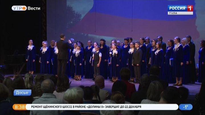 В Тульской филармонии пройдут «Итальянские вечера в России»
