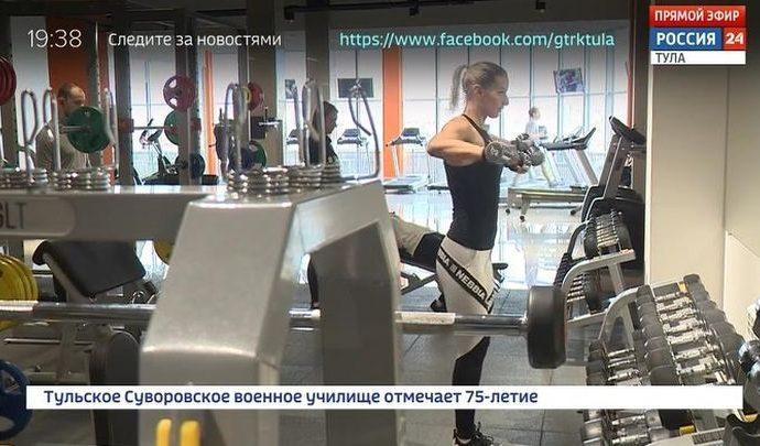 Россияне смогут получить компенсацию за занятия физкультурой