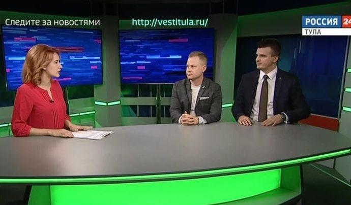 Россия 24 Тула. Эфир от 21.11.2019