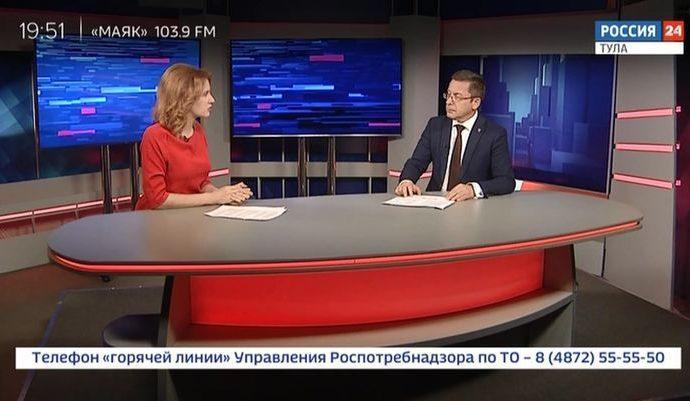 Россия 24 Тула. Эфир от 25.11.2019