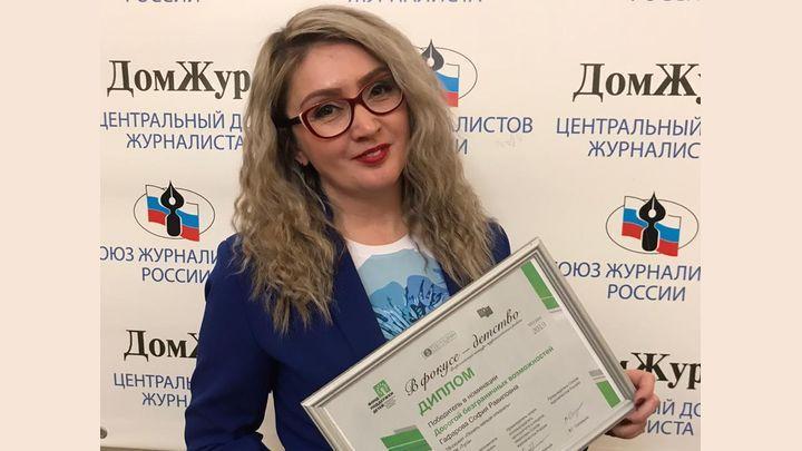 Программа ГТРК Тула победила на Всероссийском конкурсе журналистских работ