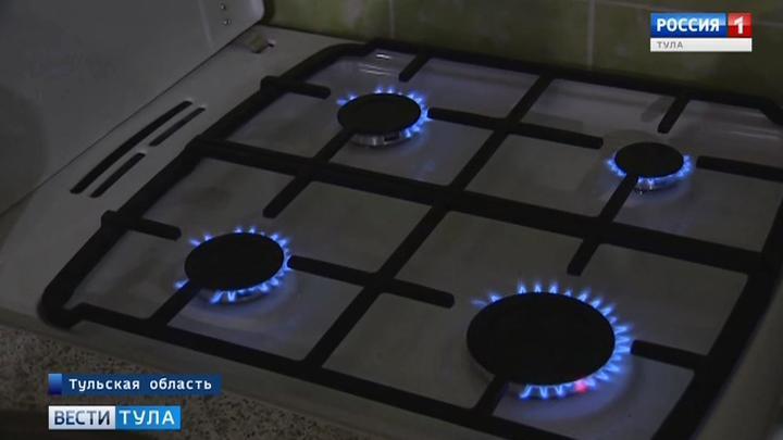 Когда всех туляков обеспечат газом?