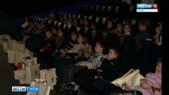 Более 3000 школьников из отдаленных населенных пунктов Тульской области бесплатно сходили в кино