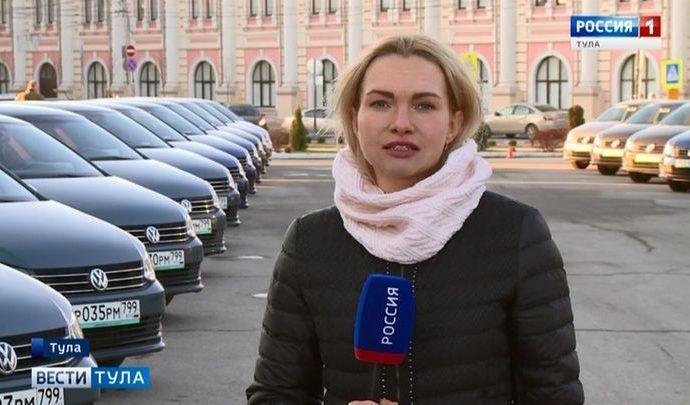 Вести Тула. Эфир от 14.11.2019 (20.45)