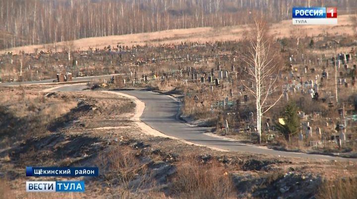 На кладбище Кресты в Щёкинском районе проложили асфальтовую дорогу