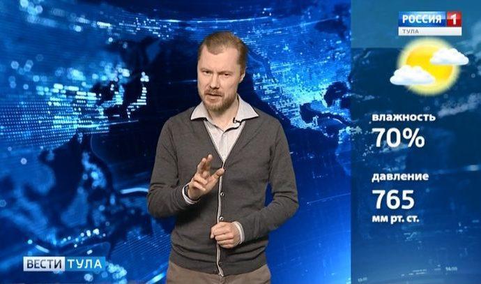 Вести Тула. Эфир от 21.11.2019 (20.45)