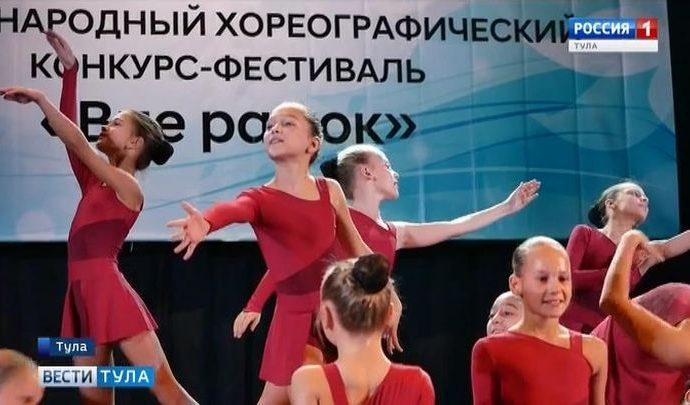 """Тула впервые оказалась """"Вне рамок"""""""