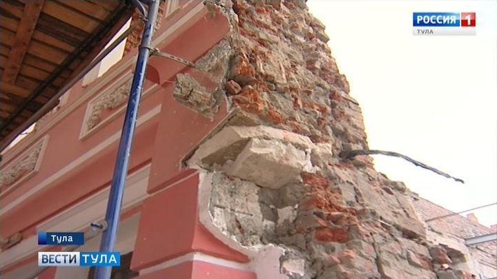Дом Кучина на улице Металлистов потерял часть фасада