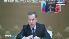 Алексей Дюмин принял участие в заседании Совета при Президенте по стратегическому развитию и нацпроектам