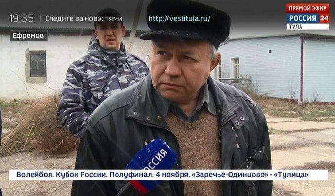 Россия 24 Тула. Эфир от 31.10.2019