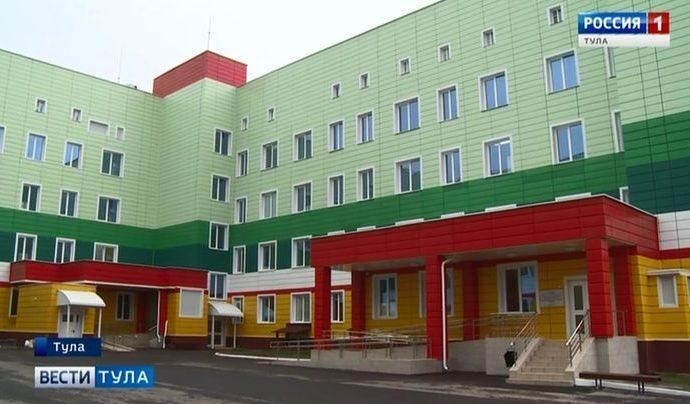 Новый корпус Тульской областной детской больницы принял первых пациентов