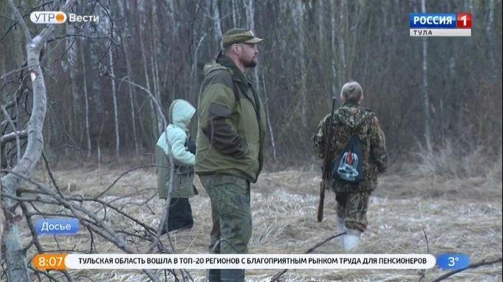В Тульской области проверяют охотничьи угодья