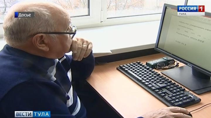 В Тульской области созданы условия для трудоустройства пенсионеров