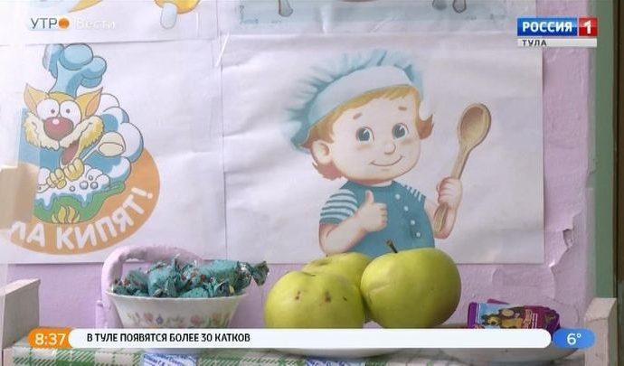 Тульский Роспотребнадзор выявил нарушения в организации питания детей