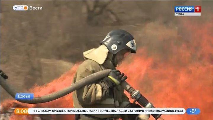 В Туле обсудили эффективность профилактики пожаров