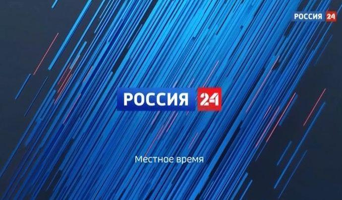 Россия 24 Тула. Эфир от 28.11.2019