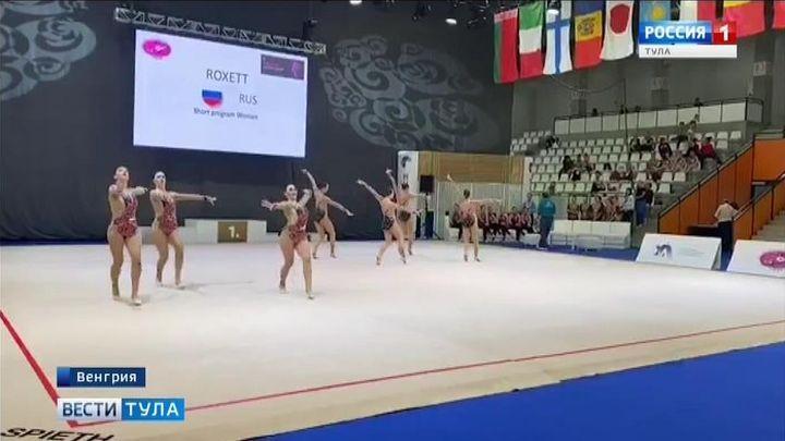 Команда клуба эстетической гимнастики «Роксет» стала победителем международного турнира «Spark Cup»