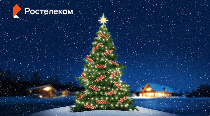 «Ростелеком» предложил тулякам новогодние подарки в онлайн-игре «Целься в приз»