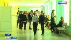 Пневмония в тульской школе: комментарий врача
