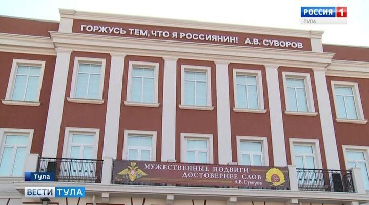 В Туле проходят торжества в честь 75-летия суворовского училища