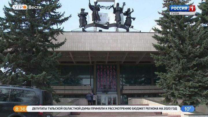 В Туле пройдут гастроли Московского губернского театра