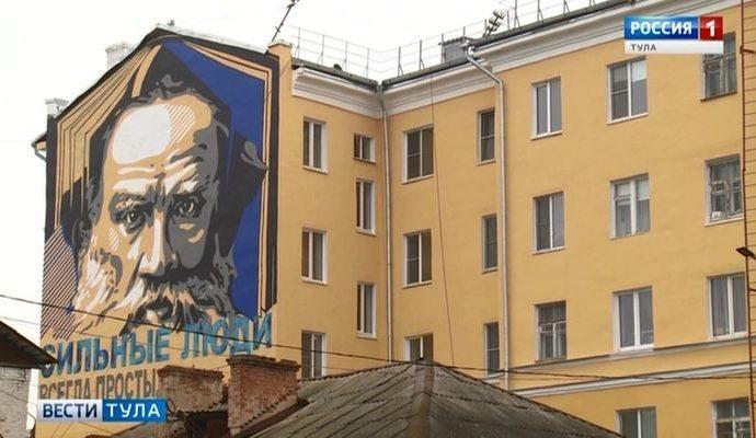 Толстой в очередной раз прославил Тулу
