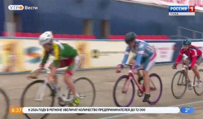 Надеждой России может стать тульский «Велосипедный спорт»