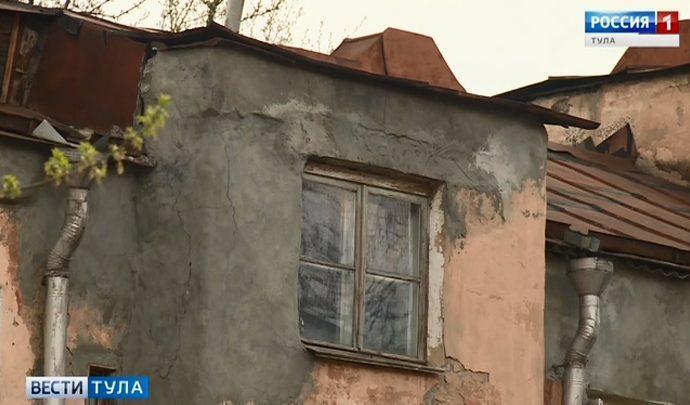 В Тульской области из аварийного жилья переселят почти 5,5 тыс. человек