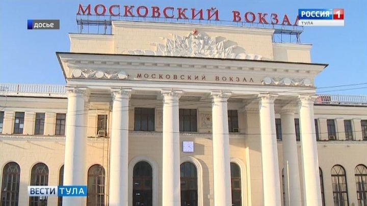 Московская железная дорога присоединилась к Всероссийской акции «Стоп ВИЧ/СПИД»