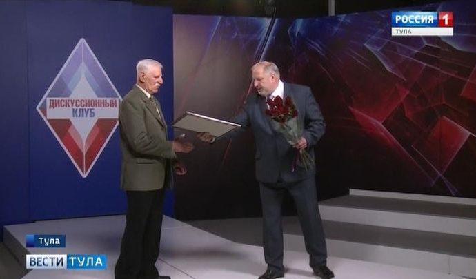 Зачем три руководителя ГТРК «Тула» собрались на одной сцене?
