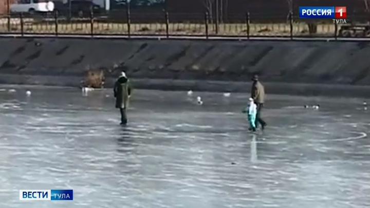 Спасатели призывают туляков не ступать на тонкий лед