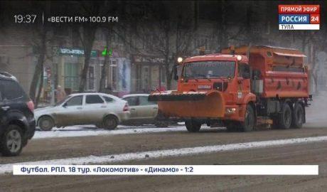 Россия 24 Тула. Эфир от 3.12.2019